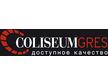 Coliseum Gres